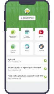 agriapp-android-mcommerce